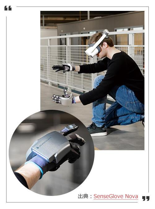 VRグローブを使用した遠隔操作